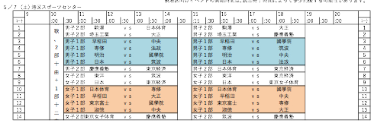 H28-HARU-TIME-TABLE 2