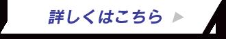 5/31(土)オープンキャンパス開催!詳しくはこちら